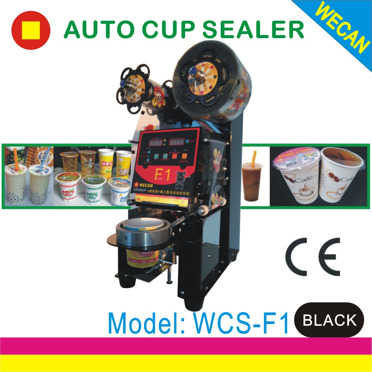 Desktop Fully Automatic Cup sealing machine/PLA degradable  cup sealing machine/bubble tea equipment